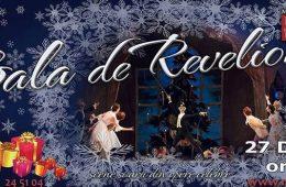 Новогодние праздники в Национальном театре оперы и балета