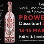 Вино Молдовы возвращается в Дюссельдорф на выставку ProWein 2016