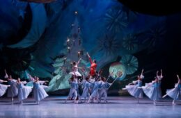 Январская афиша Национального театра оперы и балета имени Марии Биешу