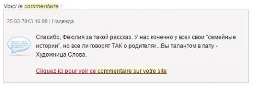 comment2