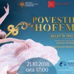 О премьере балета «СКАЗКИ ГОФМАНА»