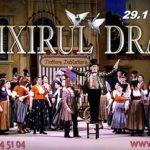 Опера и балет в ноябре 2018