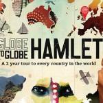 Неожиданный «Гамлет»