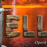 25 июня в 11.00 пресс конференция Премьера оперы «Отелло»