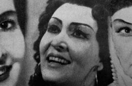 Светлой памяти Тамары Алешиной