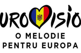 Профи Евровизиона