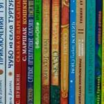 Список детских книг Библион